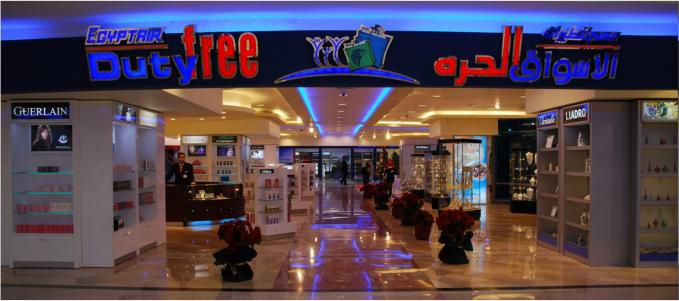 Dutyfree egyptair stores for Cairo outlet